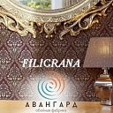 Обои Filigrana